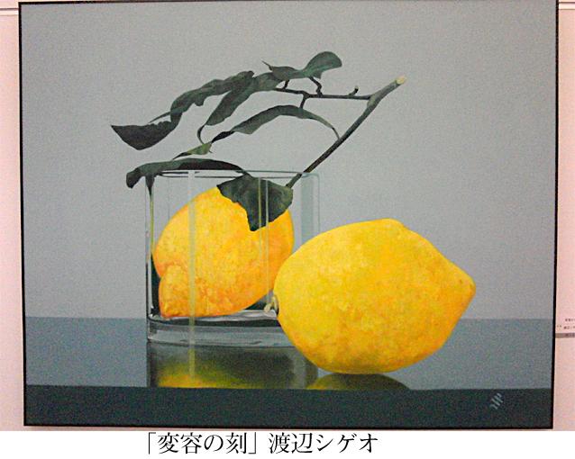 変容の刻.jpg