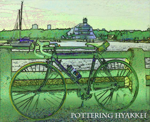 自転車イラスト1.jpg